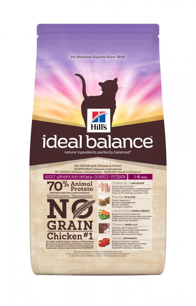 Hills Ideal Balance Adult No Grain Cat Food