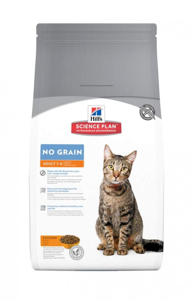 Hill's Science Plan No Grain Cat Food