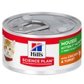 Hills Science Plan Kitten First Nutrition Mousse Food