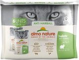 Almo Nature Multipack Wet Cat Food