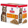 Hill's Science Plan Adult Wet Cat Food Multipack