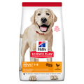 Hills Science Plan Adult Light Large Breed Chicken Dog Food