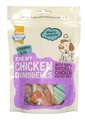 Good Boy Waggles & Co Chicken Dog Treats