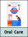 Hills Science Plan Adult (Optimal Care) Oral Care Cat Food