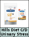 Hills Prescription Diet c/d Urinary Stress Cat Food