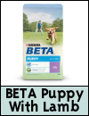 Beta Puppy 2 for £59.75