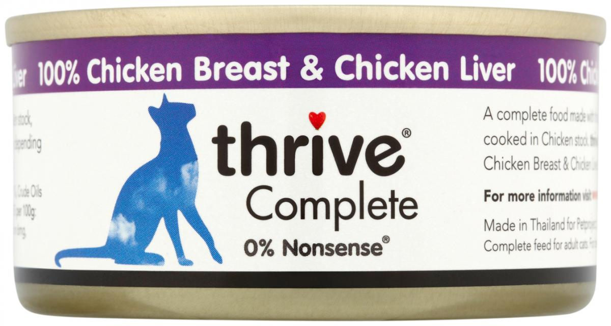 Chicken Breast & Liver Wet » 12 x 75g Cans